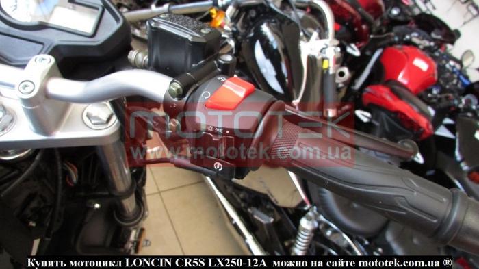 loncin 250 cr5s