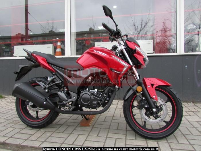 купить LONCIN CR5S LX250-12A