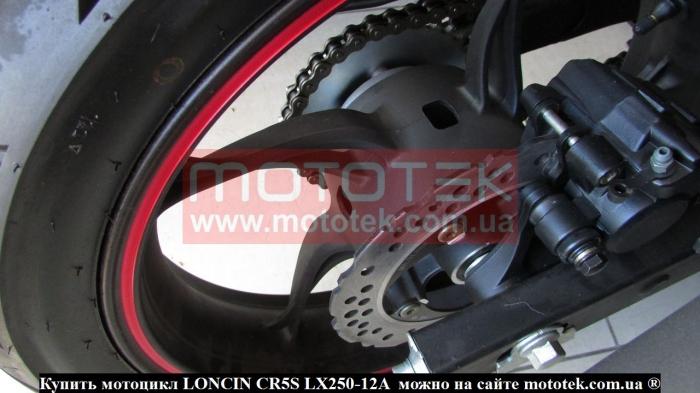 loncin cr5 250