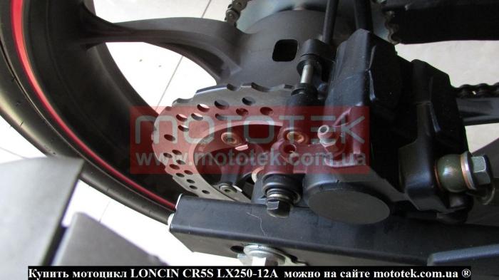 loncin lx250-12a