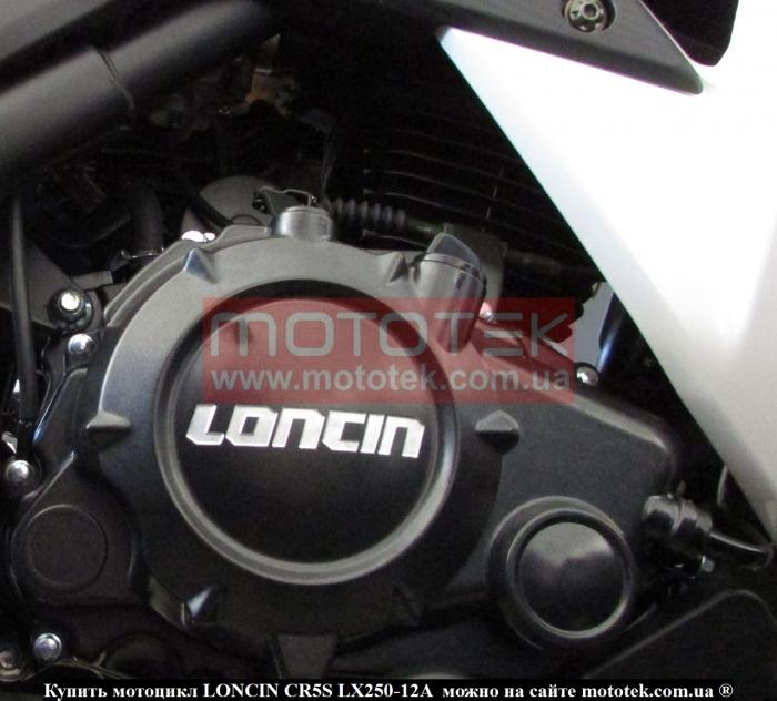 LONCIN CR5S LX250-12A отзывы