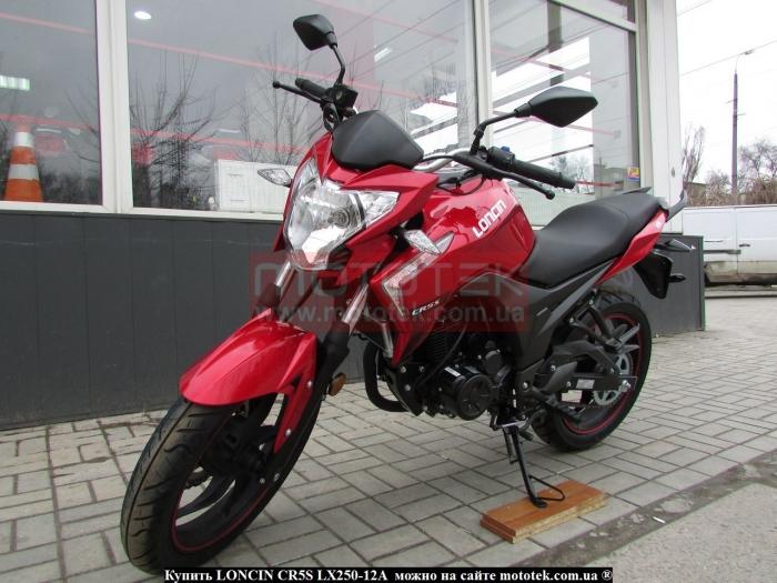 LONCIN CR5S LX250-12A цена