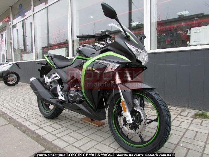 LONCIN GP250 цена