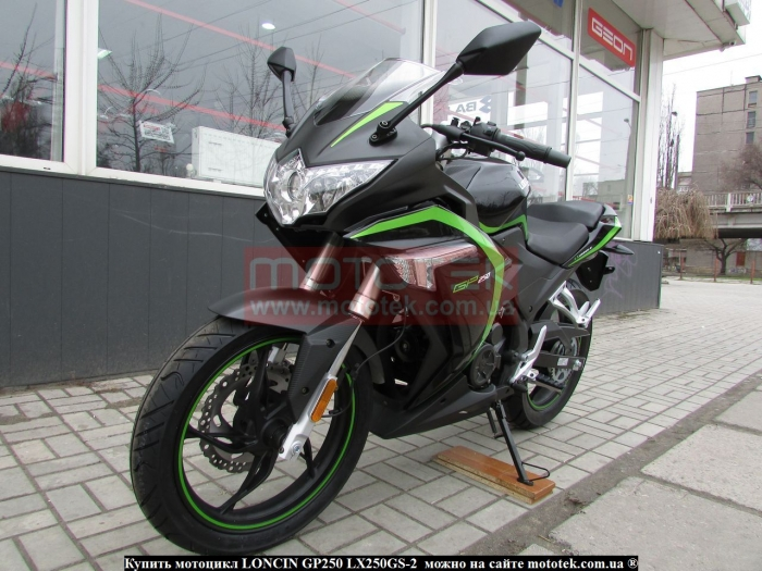 купить LONCIN GP250 LX250GS-2