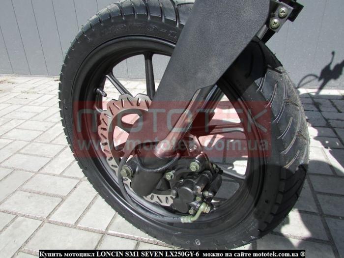 loncin sm1 lx250gy-5 цена
