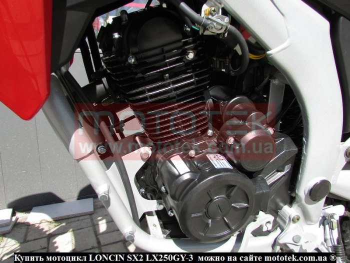 loncin sx2 lx250gy-3 цена