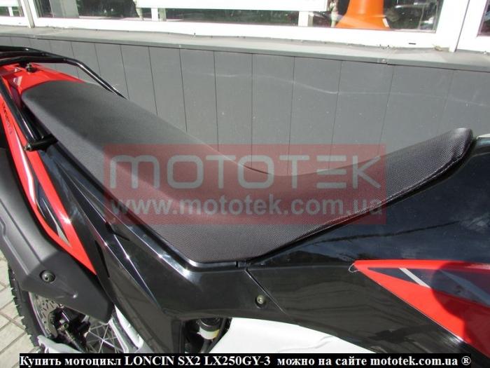 loncin sx2 250 купить