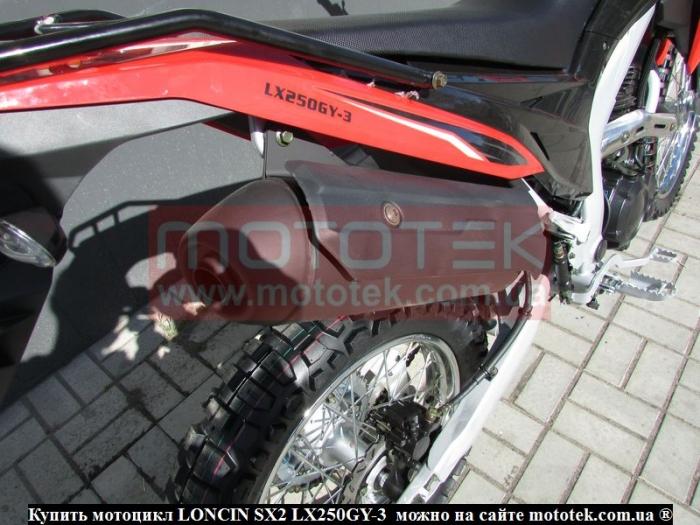 loncin sx2 250 цена