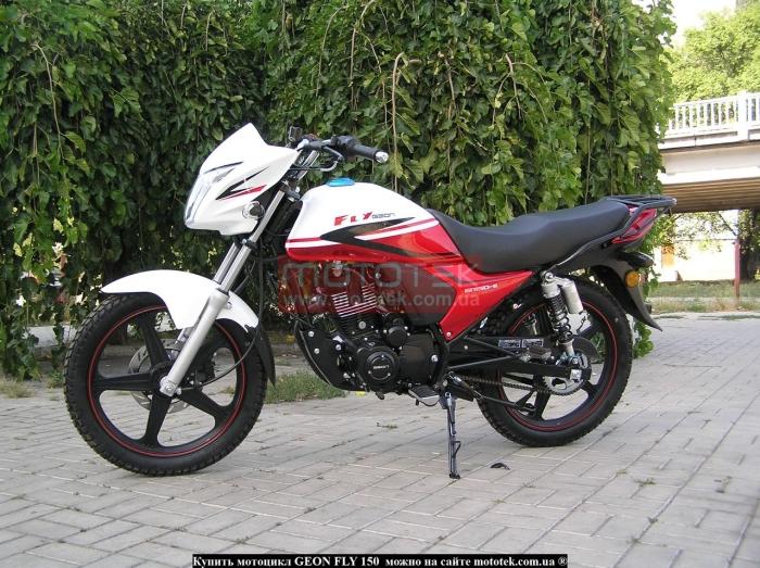 geon 150