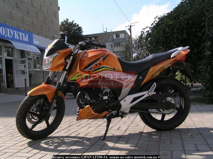 купить Lifan LF250-3A