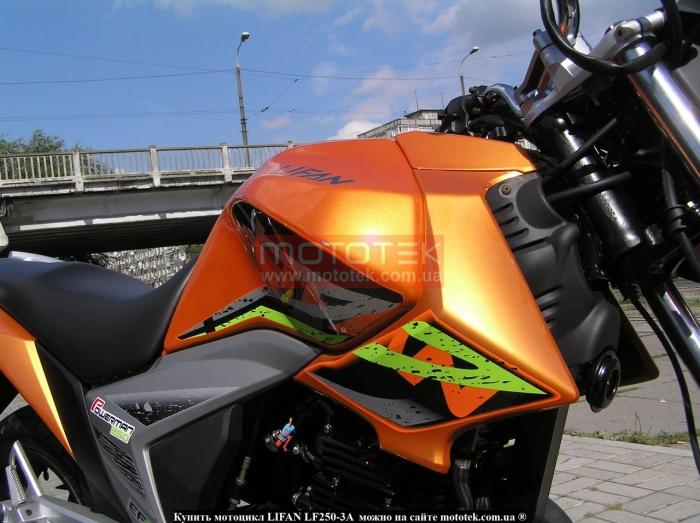 lifan 250 купить