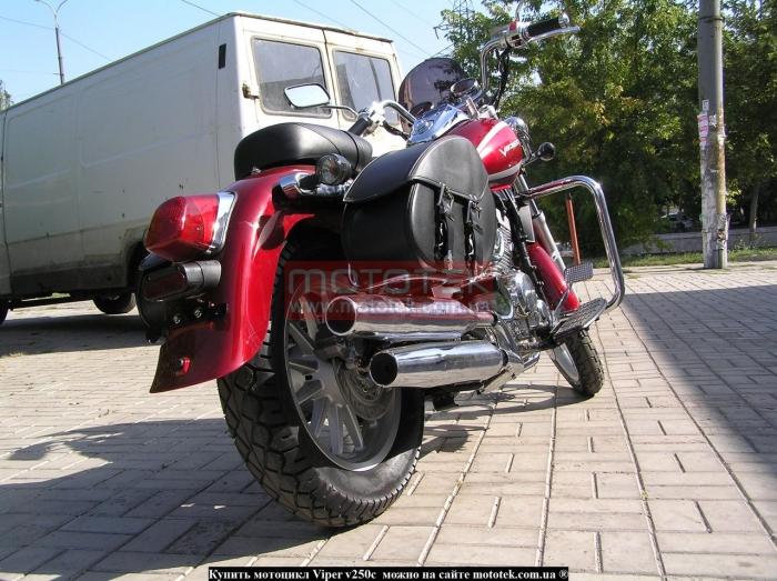 чоппер 250