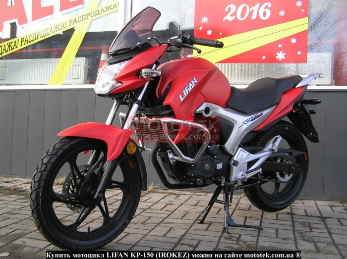 lifan 150