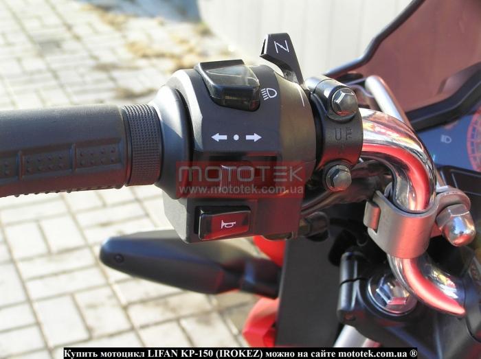 lifan kp-150 фото