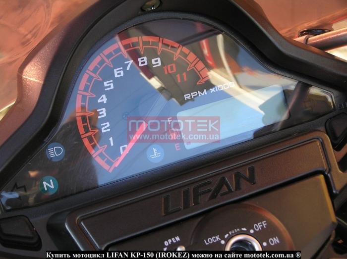 lifan kp-150 характеристики