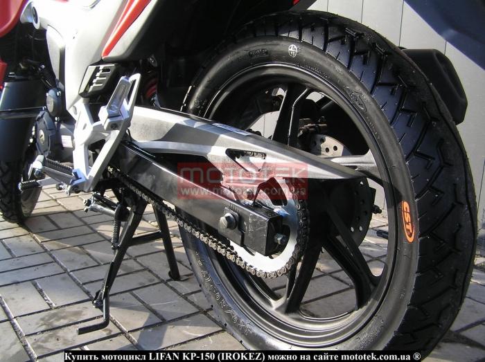 lifan kp-150 отзывы