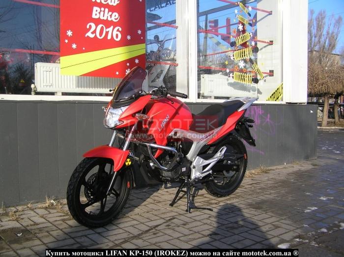 лифан 150
