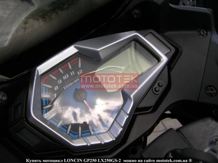 LONCIN 250cc