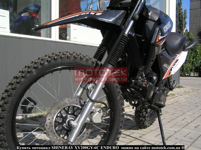 shineray мотоцикл