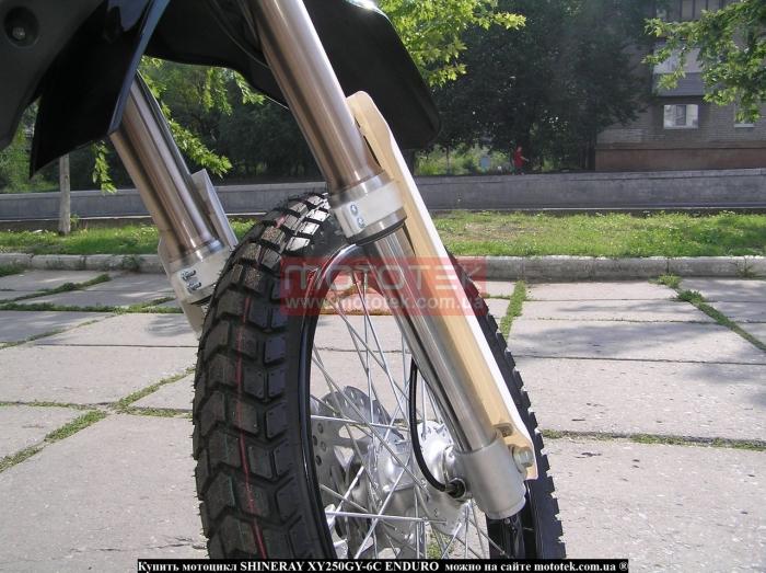 кроссовые мотоциклы украина