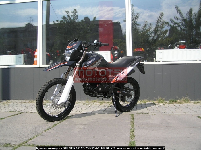 Shineray XY250GY-6C