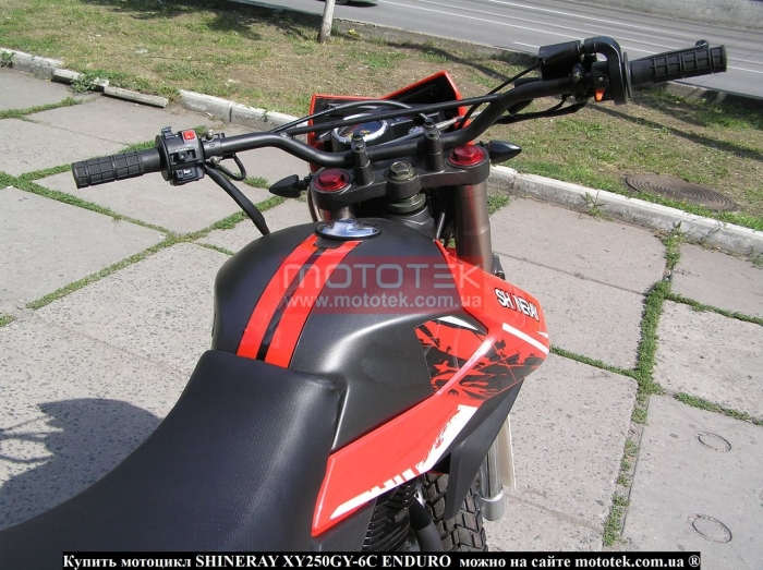 Shineray XY250GY-6C ENDURO