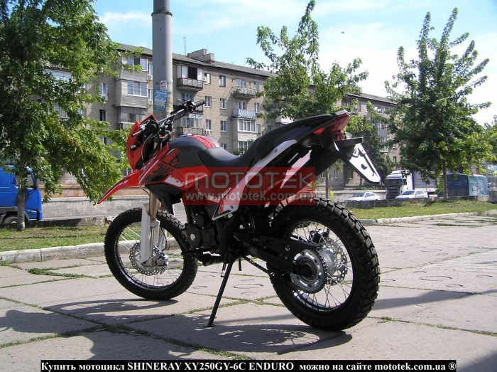 Shineray XY250GY