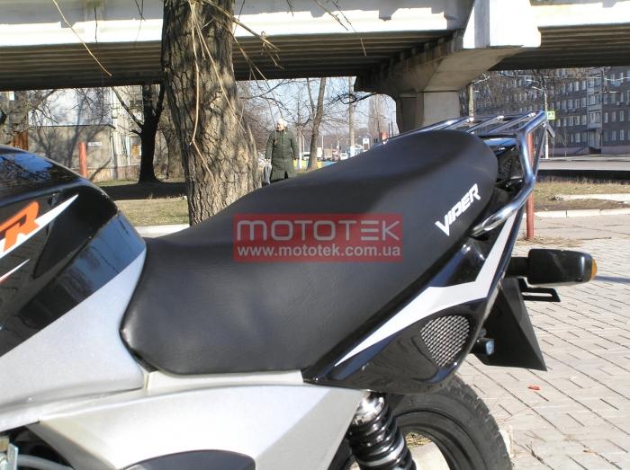 мотоцикл купить