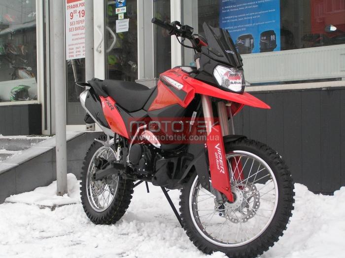 мотоциклы в днепропетровске