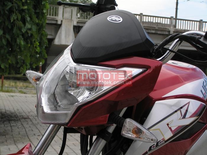 купить Lifan LF150-2E