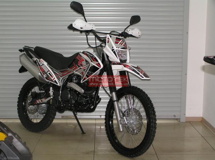 geon x-road 250