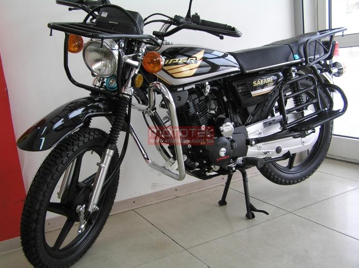 viper safari 125