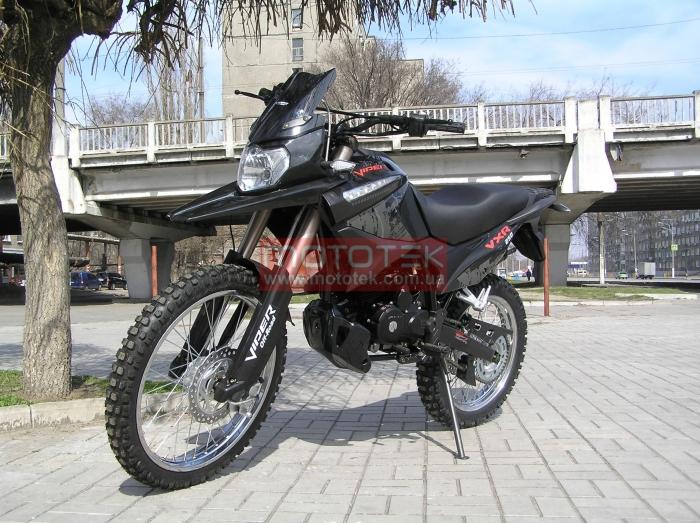 VIPER V250VXR NEW