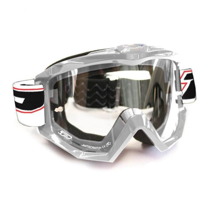 Кроссовые очки Progrip PG 3201 Silver