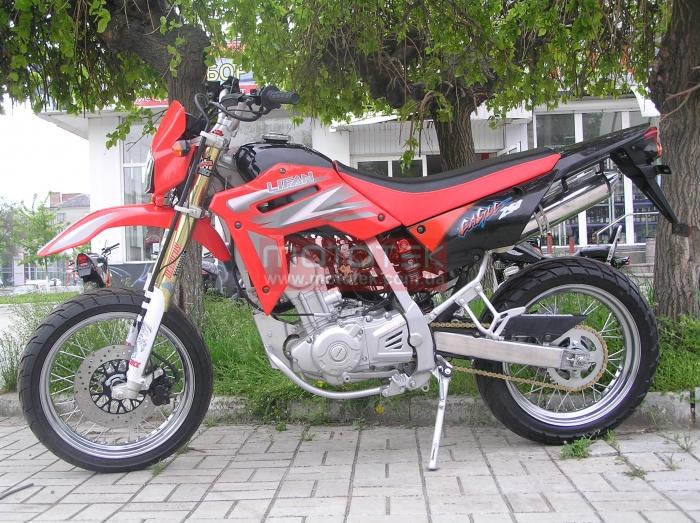 Lifan LF250GY-7