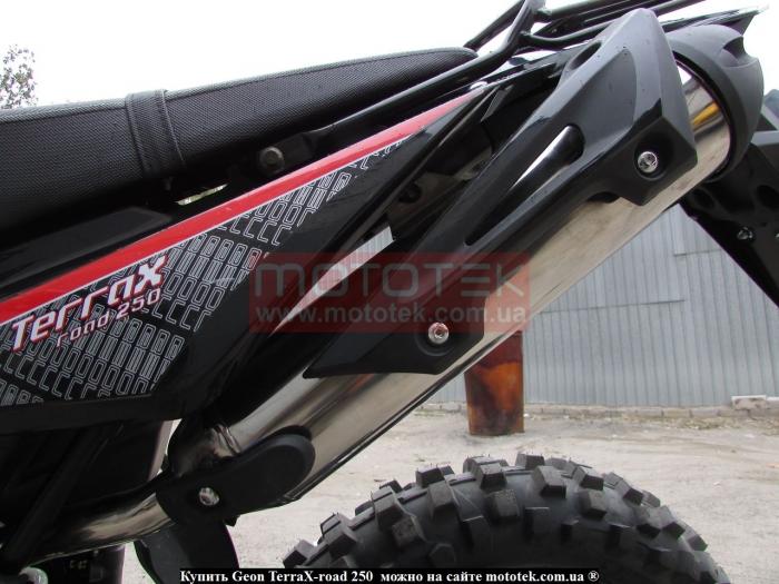 Geon TerraX-road 250 доставка в Украине