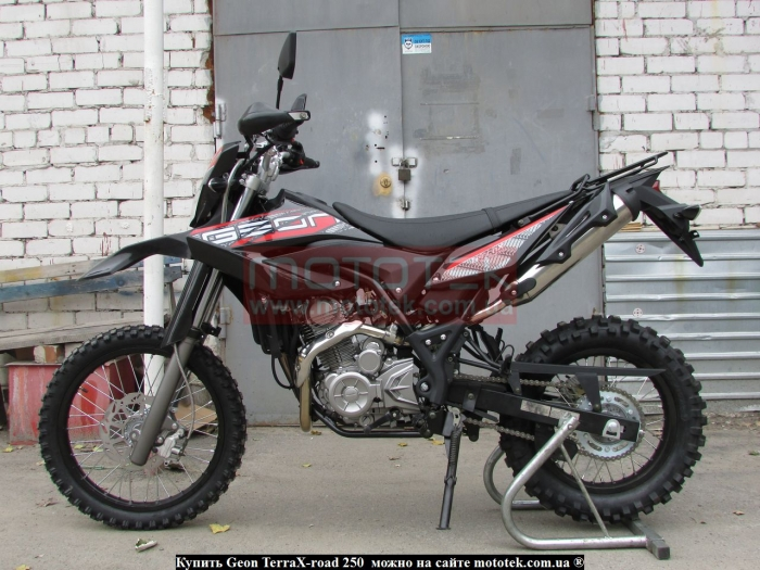 Geon TerraX-road 250
