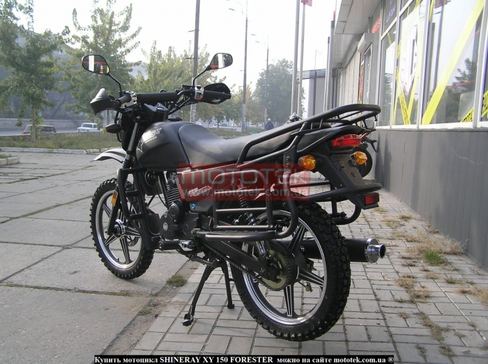 Shineray XY150 FORESTER купить