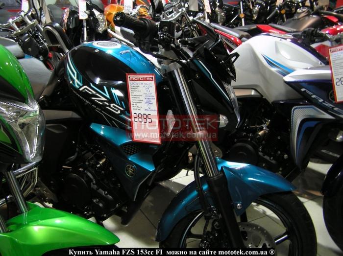 Yamaha FZS 153cc FI цена