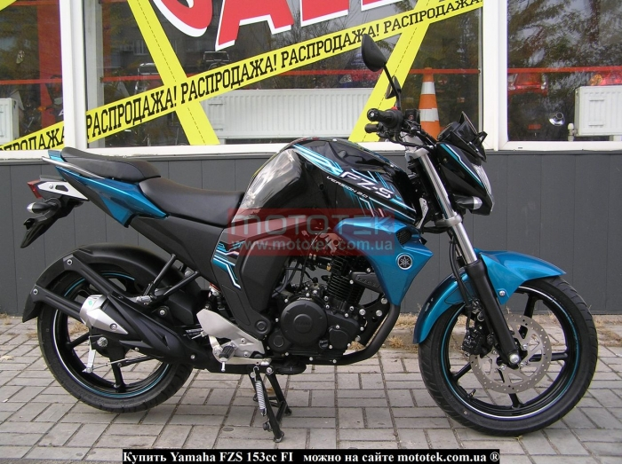 Yamaha fzs fi цена