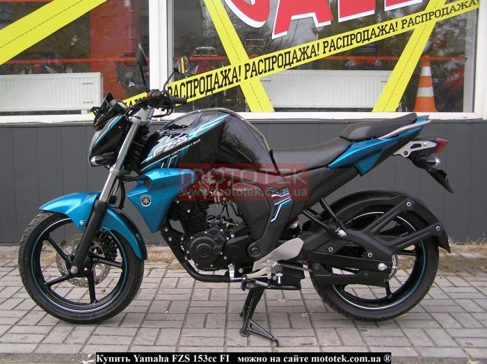 Yamaha FZS 153cc FI (Инжектор)