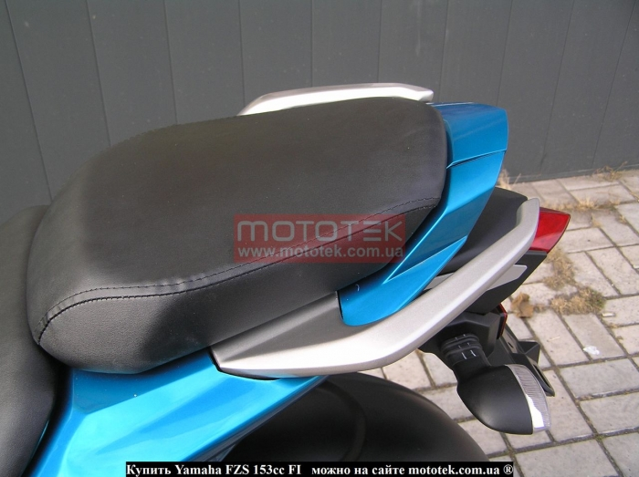 Yamaha fzs 150 fi