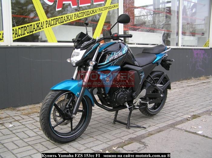 Yamaha FZS 153cc FI отзывы