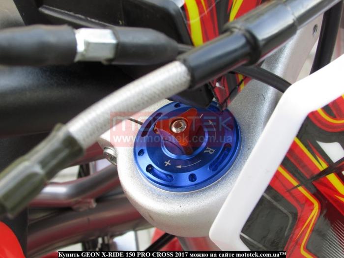 x-ride 150 pro