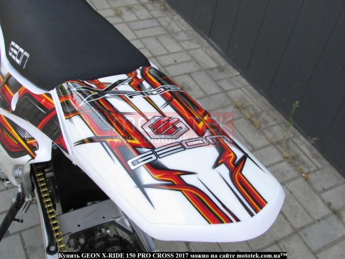 x-ride 150 pro отзывы