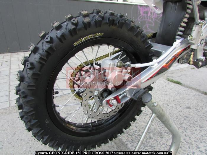 geon x ride 150 цена