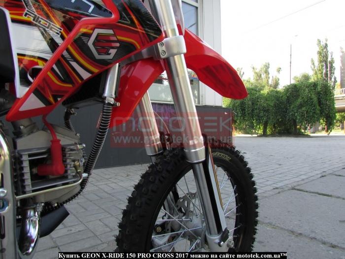 geon x ride 150 pro цена