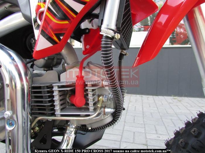 geon x ride 150 pro отзывы