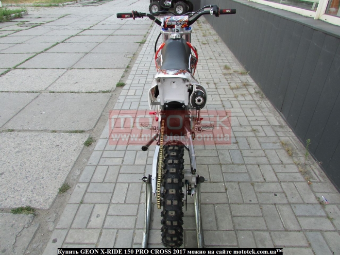 geon x-ride cross 150 pro (2017) отзывы