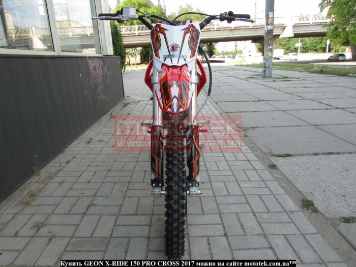 geon x-ride cross 150 pro
